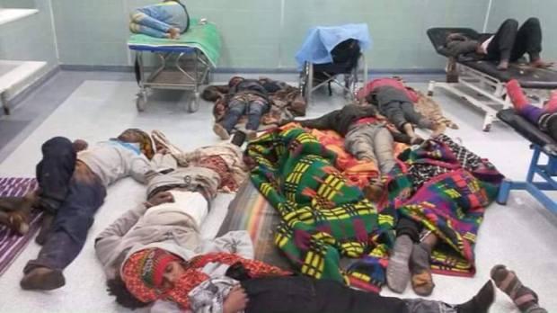 20 Dead in Libya